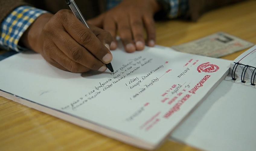 Document being written